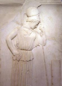 Photo of Athena relief